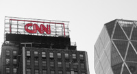 CNN building, Manhattan